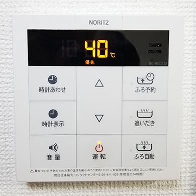 お使いのリモコン(キッチン)
